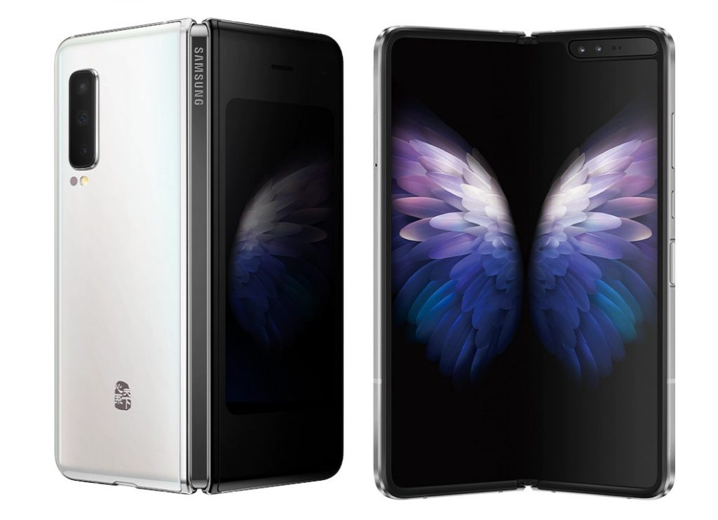 Téléphone portable 5G / SAMSUNG