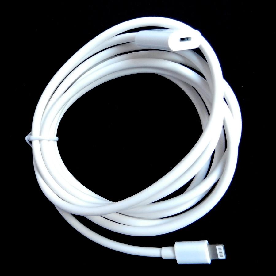 Rallonge Lightning 2m blanche